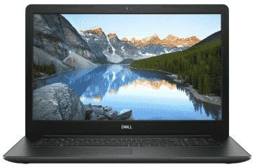 NEW DELL INSPIRON - best 17 inch laptop under 1000